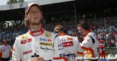 グロジャン「ナイトレースを楽しみにしている」 thumbnail