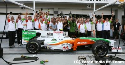 2009年日本GP1日目(フォース・インディア) thumbnail