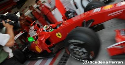 2009年日本GP1日目(フェラーリ) thumbnail