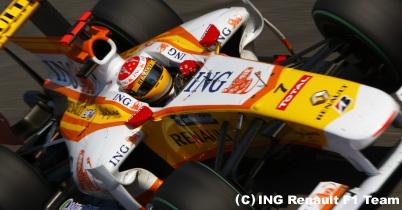 2009年日本GP1日目(ルノー) thumbnail