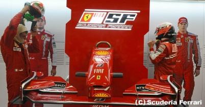 フェラーリの2009年日本GP1日目総括 thumbnail