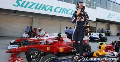 2009年日本GP2日目(ブリヂストン) thumbnail