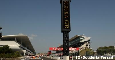 2009年フェラーリの日本GP決勝総括 thumbnail