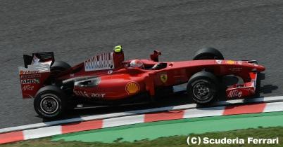 フェラーリ、将来にF1離脱の可能性あり? thumbnail