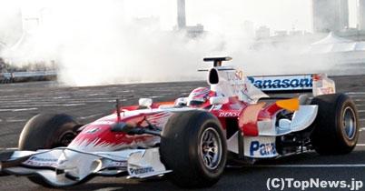 可夢偉、トヨタF1をドライブ thumbnail