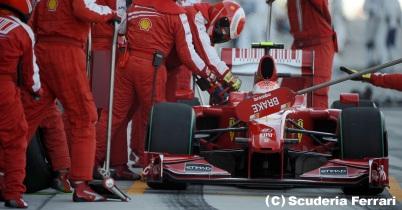 フェラーリ、ブラジルで大苦戦 thumbnail