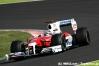 トヨタ、F1撤退を正式発表(速報) thumbnail