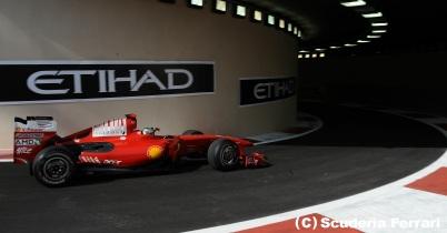 フェラーリのスポンサー、フォース・インディアへ賠償金 thumbnail
