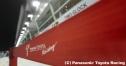 トヨタ、F1本拠地をモータースポーツ前線本部に thumbnail