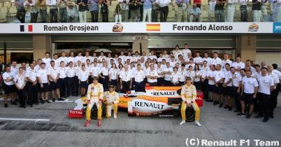 ルノー、F1チームを一部売却か thumbnail