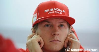 F1携帯サイト「ライコネン特集」を開始しました thumbnail