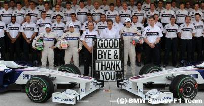 BMW、ペーター・ザウバーへのチーム売却に関するリリース thumbnail