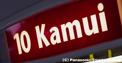 可夢偉、ザウバーの2010年シート獲得との報道 thumbnail
