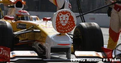 ゴーン、ルノーF1のスキャンダルには沈黙 thumbnail