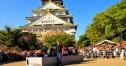 レッドブル、大阪城でデモ走行 thumbnail